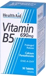 Vitamin B5 (Calcium Pantothenate) 690mg - Prolonged Release (30 tablets)