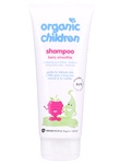 Organic Children Shampoo Berry Smoothie (200ml )