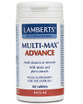 Multi-Max Advance (With lutein and plant extracts, for the over 50